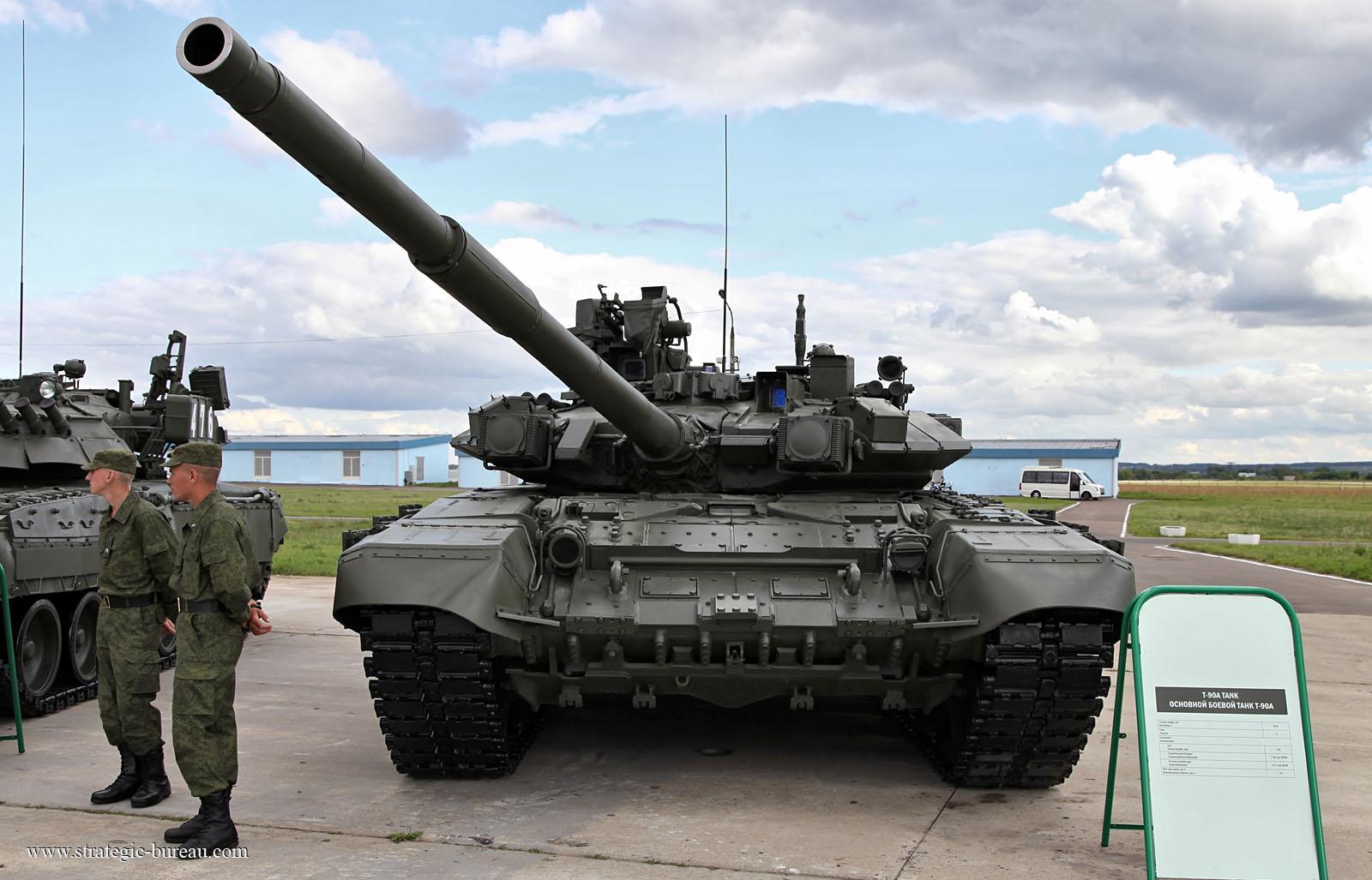 T-90   Strategic Bureau of Information