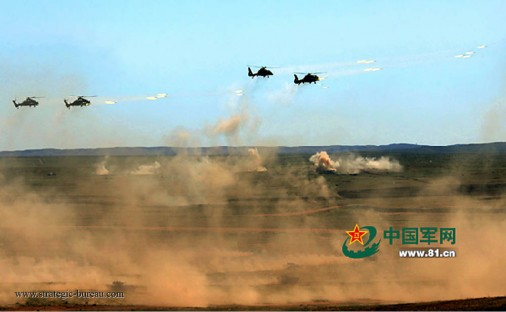 PLA armed helicopters 101