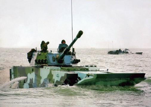 ZTD-05 VN-16 103