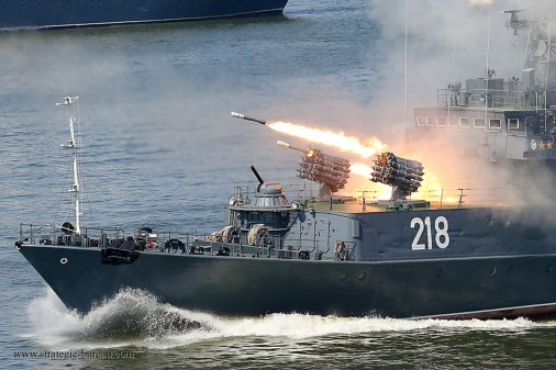 Russian_Navy_Day_007 MLRS firing