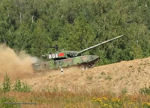 Type-96A-A103