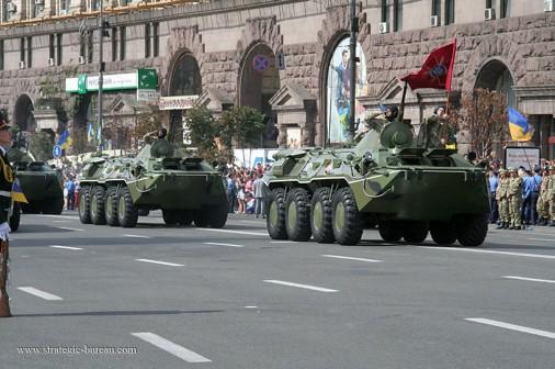 Ukraine parade-2014 103