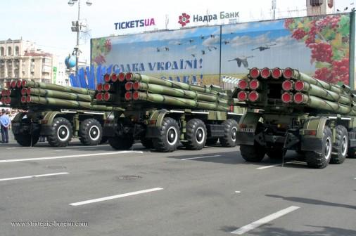 Ukraine parade-2014 107