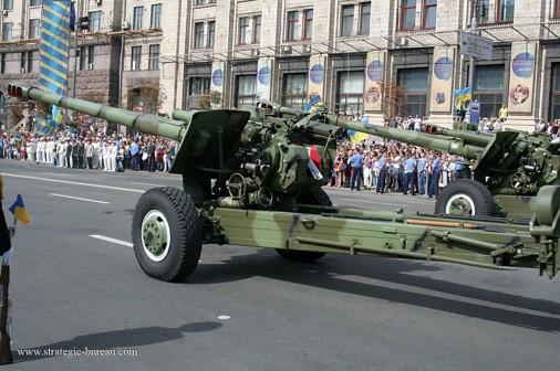 Ukraine parade-2014 108