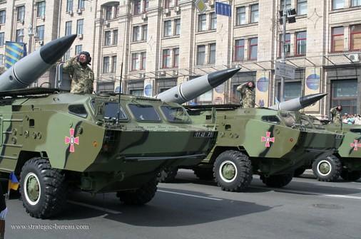 Ukraine parade-2014 109