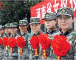 Chinese Honor guards