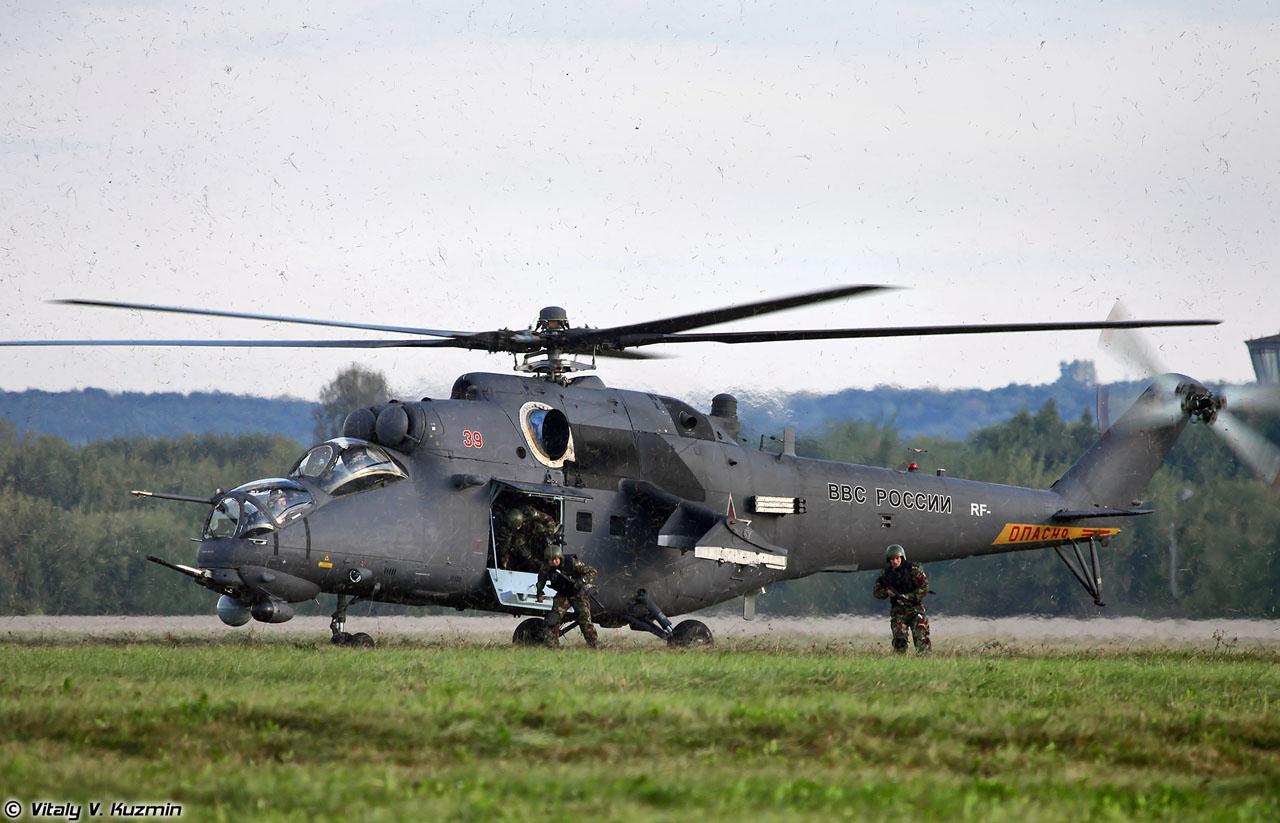 Mi-24 007_Door opened & Mi-24 (Hind) | Strategic Bureau of Information