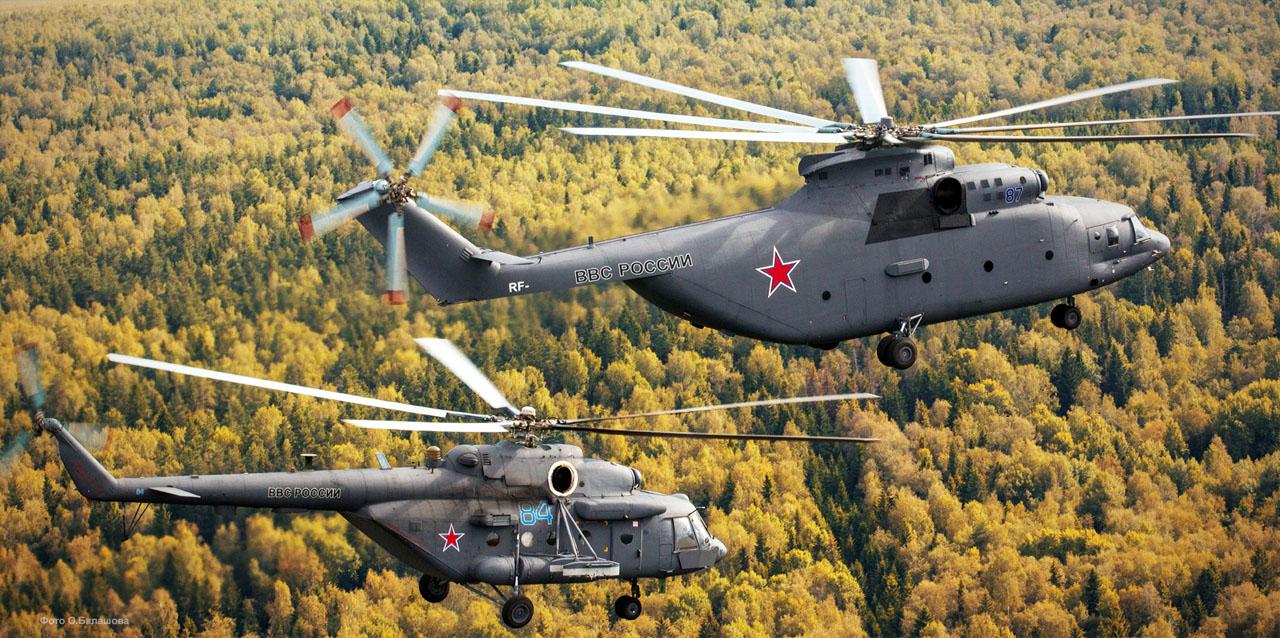 Mi-26_Mi-8AMTSh-002.jpg