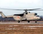 Mi-6 (Hook)