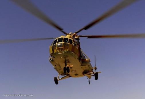 Mi-8 003 Afghanistan