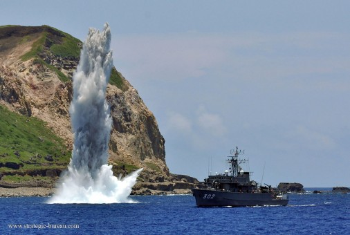 Minesweeping exercise Japan 002