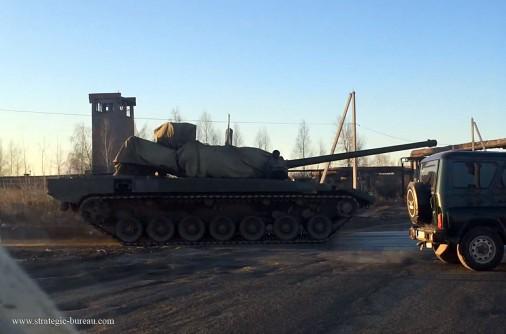 T-14 Armata A001