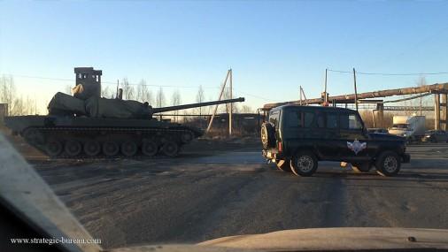 T-14 Armata A002