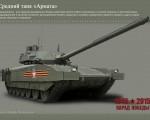 01 MBT Armata