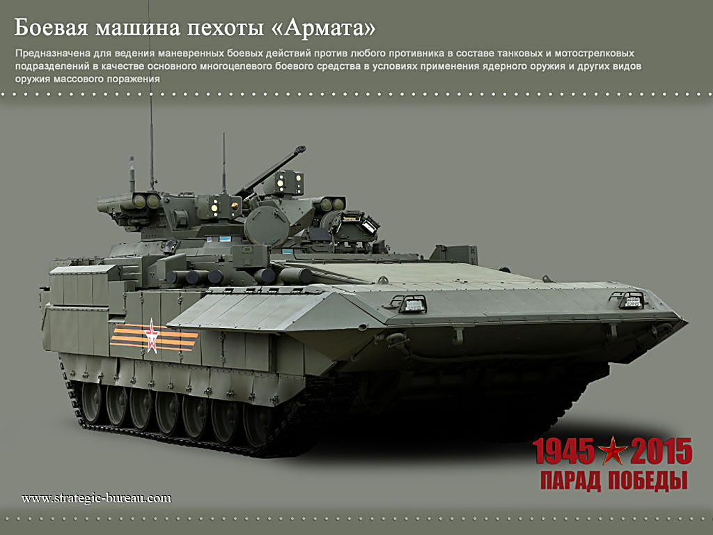 The new armoured vehicles of the russian army strategic for The russian mod