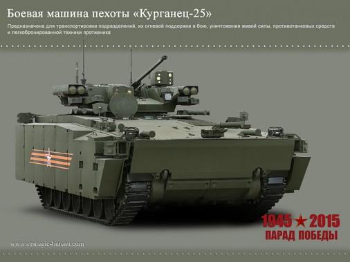 03 AIFV Kurganets-25