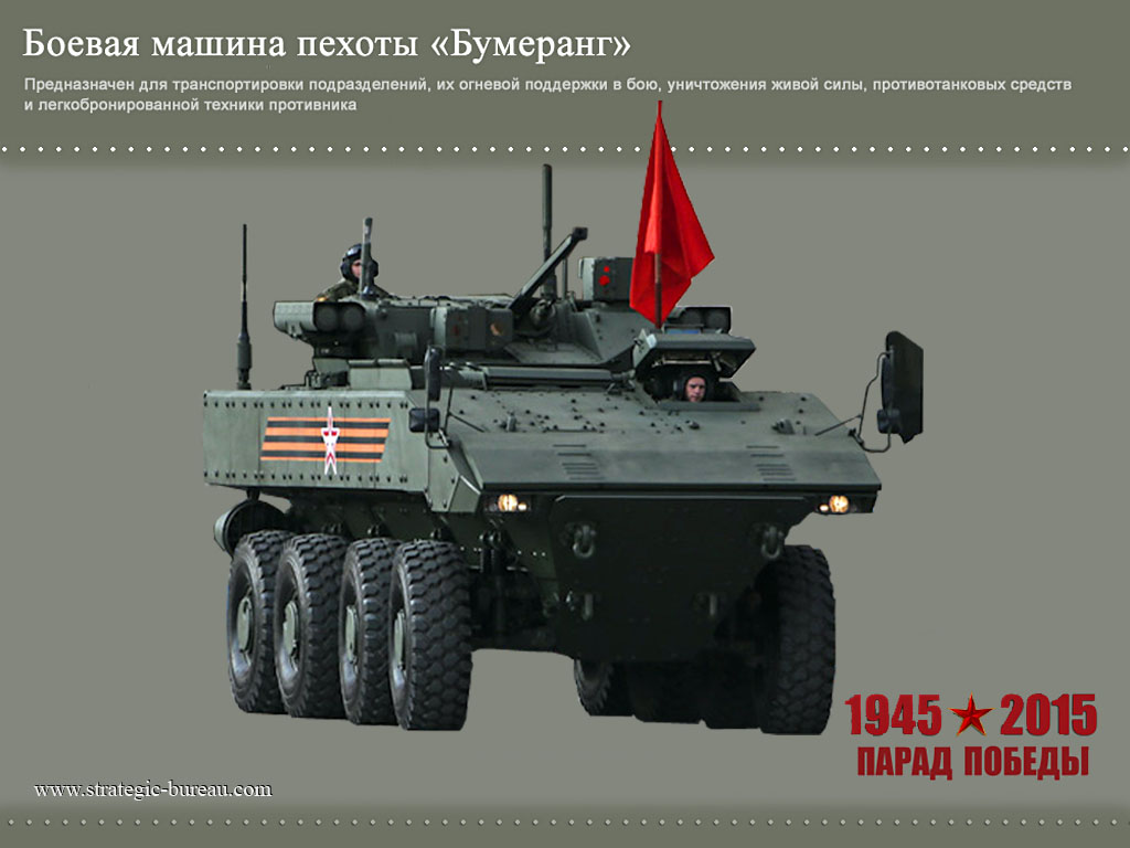 Vehicle But In Russian 113