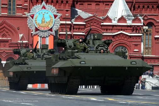 101 AIFV Armata