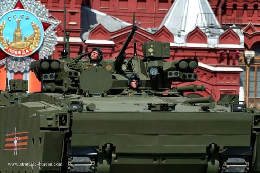 BMP Kurganets-25 002 MoD