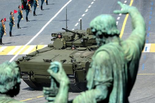 BMP Kurganets-25 007 MoD