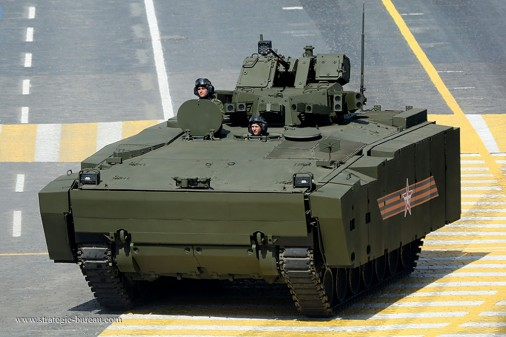 BTR Kurganets-25 002 MoD
