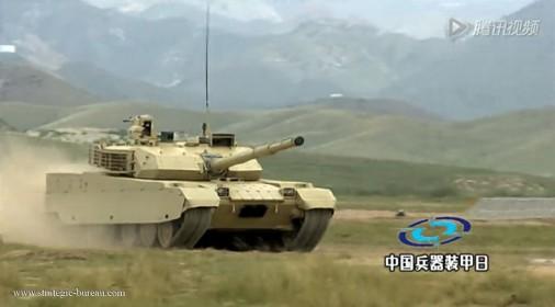 MBT-3000 008