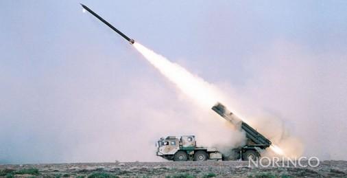 AR-2 A001