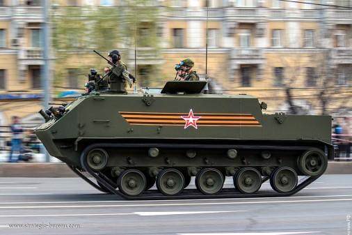 BTR-MDM 001