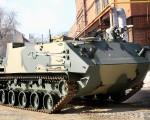 BTR-MDM 005