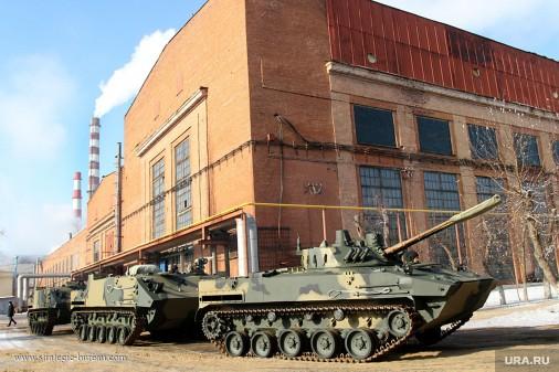 BTR-MDM 006