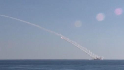 Sous-marins Rostov tir A002