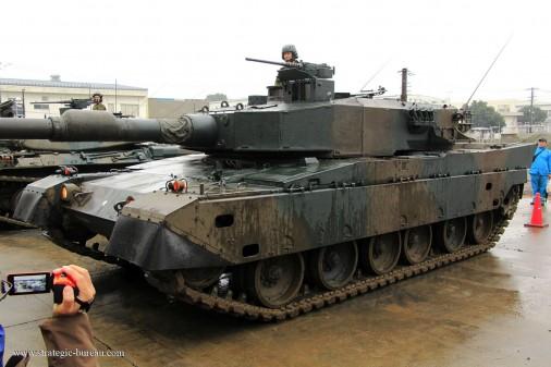 Type-90 005