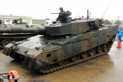Type-90 006