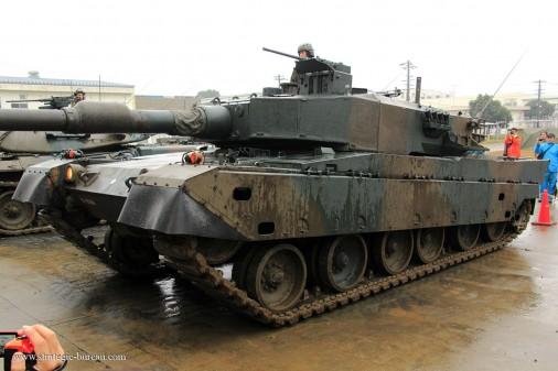 Type-90 007
