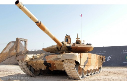 T-90MS 004