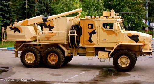 Floks artillerie A001