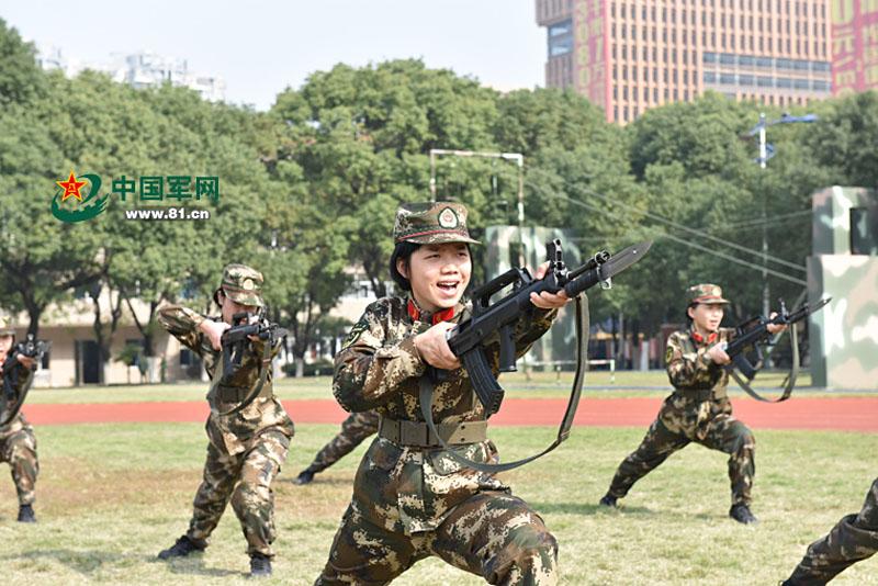 Femme Chine Combat