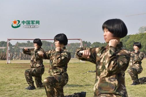 Femme-chine-combat 005