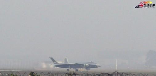 J-20A A001