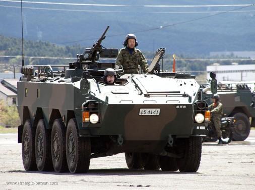 Type-96 003