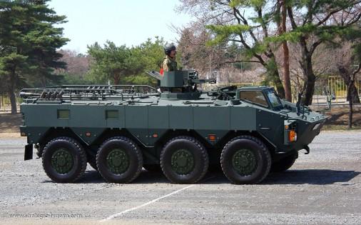 Type-96 004