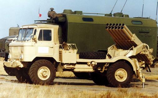 BM-21V 002
