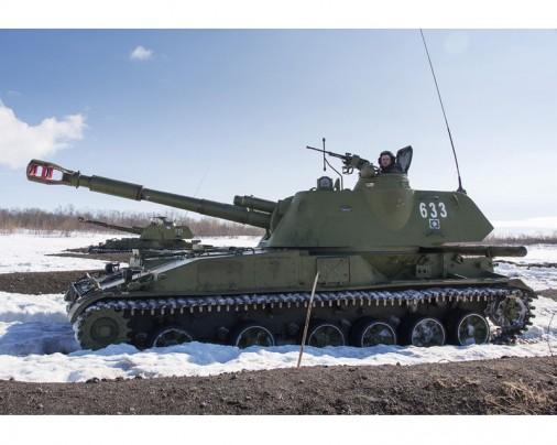 2S3-artillerie-Russie-A100-tir-Kamtchatka