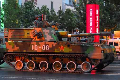 PLZ-07_artillerie_Chine_006