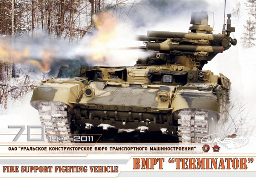 BMPT-val-Russie-003-tir