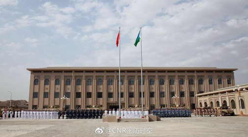 Chine-base-Djibouti-003
