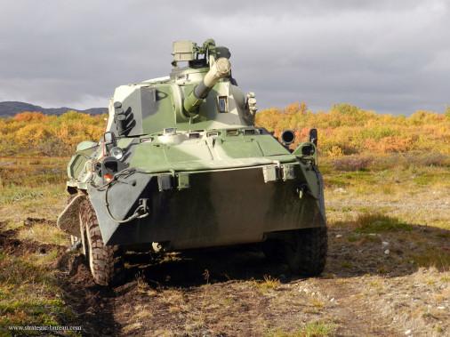 2S23_Nona-SVK_artillerie_Russie_009