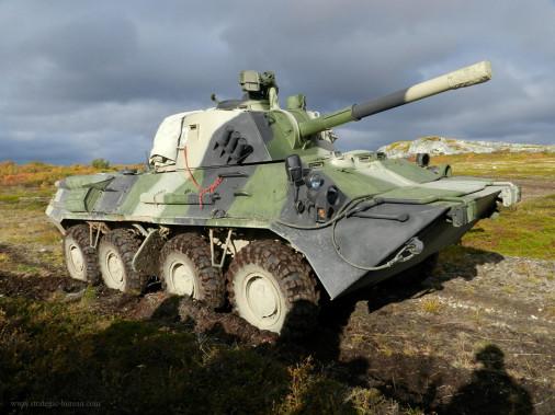 2S23_Nona-SVK_artillerie_Russie_011