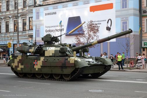 T-84-120_Yatagan_char_Ukraine_001