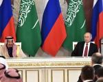 Arabie_saoudite_Russie_A101